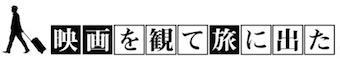 スクリーンショット 2015-03-23 11.55.11